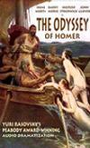 The Odyssey of Homer, excerpt Isle of Circe